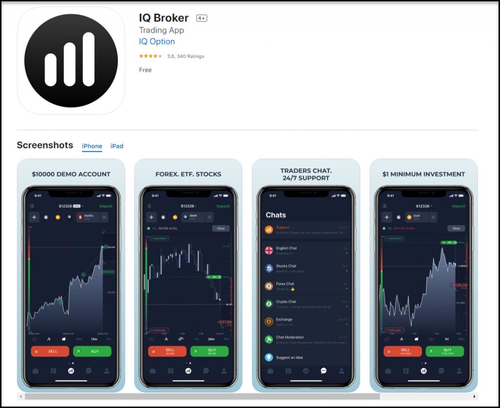 IqBroker - iOS application